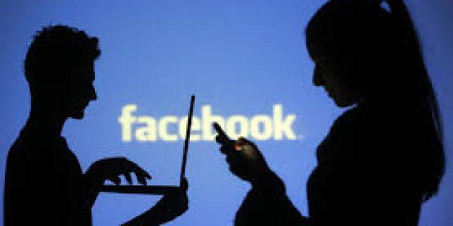 Beberapa Cara aman bermain facebookan